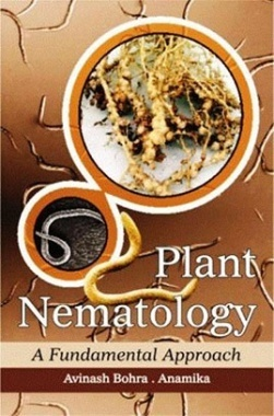 Plant Nematology: A Fundamental Approach (PB)