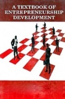 Textbook Of Entrepreneurship Development By K.L. Dangi, S.S. Sisodia, Pravesh Singh Chauhan, Yogita Ranawat