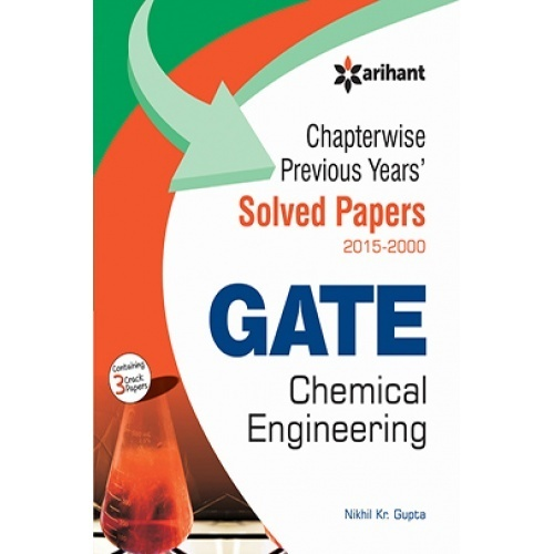 essay chemical engineering