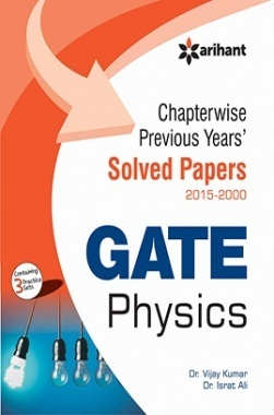 Chapterwise GATE Physics Solved Papers(2015-2000)