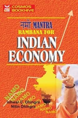 Namo Mantra-Ram Bana For Indian Economy