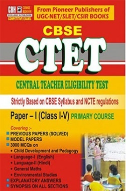 CTET Paper I Primary Level English For Class 1 to 5