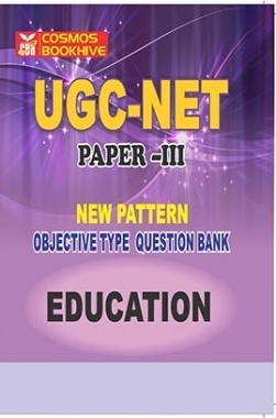 UGC-NET Paper-III Objective Type Question Bank Education (New Pattern)