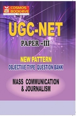UGC-NET Paper-III Objective Type Question Bank Communication And Journalism (New Pattern)