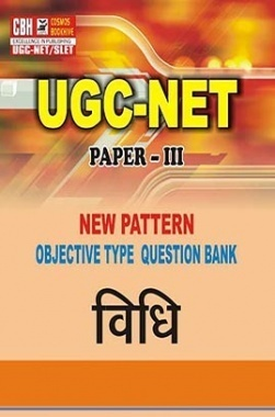UGC-NET Paper-III Objective Type Question Bank Vidhi (New Pattern)