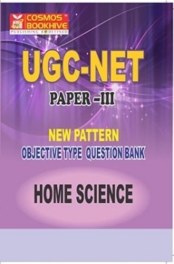 UGC-NET Paper-III Objective Type Question Bank Home Science (New Pattern)