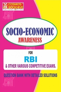 Socio-Economics For RBI And Other Various Competitive Exams