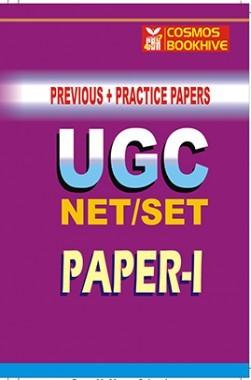 UGC NET/SET Compulsory Paper-1 Previous Papers English Medium