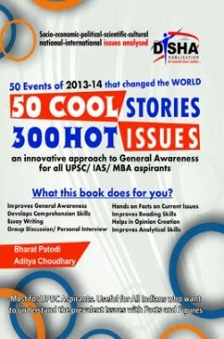 50 Cool Stories 300 Hot Issues
