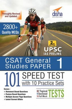 CSAT General Studies Paper 1 (IAS Prelims) 101 Speed Tests Practice Workbook  with 10 Practice Sets - 2nd Edition