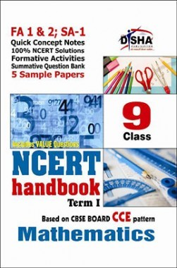 NCERT Handbook Term 1 Mathematics Class 9  (NCERT Solutions + FA activities + SA Practice Questions & 5 Sample Papers)