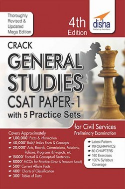 Crack General Studies CSAT - Paper 1 with 5 Mock Tests (IAS Prelims) Fourth Mega Edition