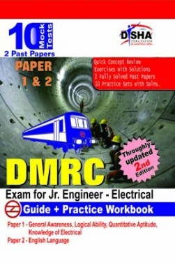 DMRC Exam For Jr. Enginer Electrical