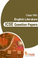 ICSE Sample Question Papers For Class 10 English-Literature
