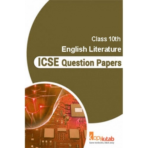 english essays for class 9 A picnic - english essay on family picnic admin september 1, 2017 essays in english leave a comment 63,656 views sometimes the daily routine of school, office, home and homework become very boring and dull.