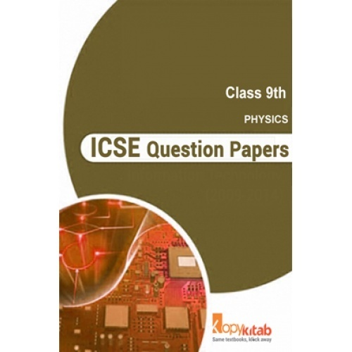 Standardchartered financial history question paper for class 10