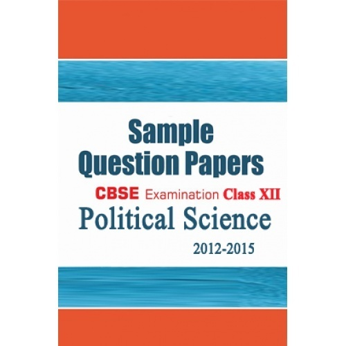cbse class 12 political science question papers 2010