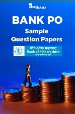 BANK PO Sample Question Papers For Maharashtra Bank