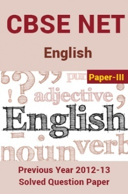 CBSE NET Previous Year 2012-13 Solved Question Paper English Paper-III(June-Dec)