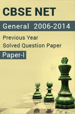 CBSE UGC NET General Paper-I