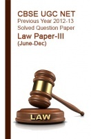 CBSE UGC NET Previous Year 2012-13 Solved Question Paper Law Paper-III(June-Dec)