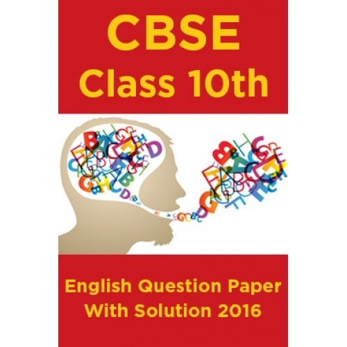 viteee 2016 question paper with solutions pdf download