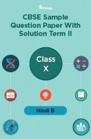 CBSE Sample Question Paper With Solution Term II Class X Hindi B