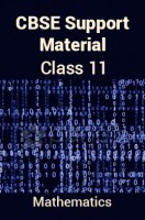 CBSE Support Material For Class 11 Mathematics