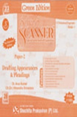 Solved Scanner CS Professional Programme Drafting Appearances and Pleadings Paper 2 Dec 2013