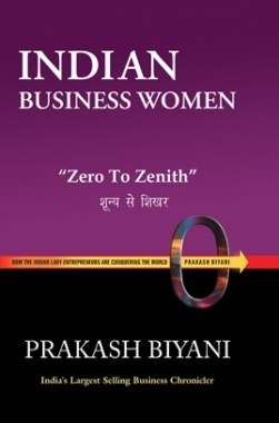 Indian Business Women By Prakash Biyani and Kamlesh Maheshwari