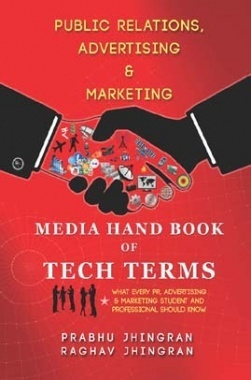 Media Hand Book of Tech Terms By Prabhu Jhingram and Raghav Jhingran