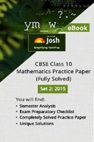 CBSE Class 10th Solved Mathematics Practice Paper 2015 Set-II (Fully Solved)