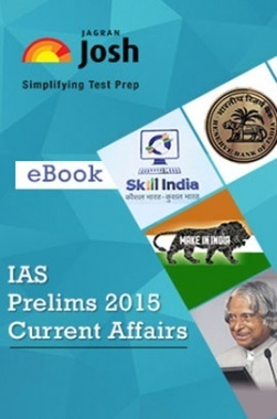 IAS Prelims 2015 Current Affairs