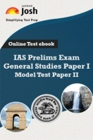 IAS Prelims Exam 2015 General Studies Paper I Model Test Paper II Online Test