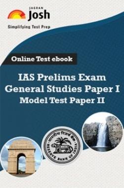 IAS Prelims Exam 2015 General Studies Paper I Model Test Paper II Online Test