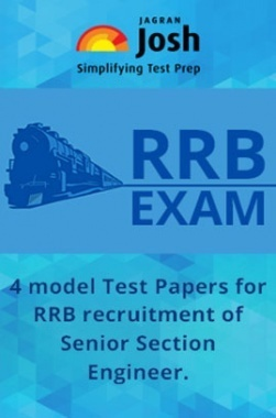 Model Test Paper For RRB Exam