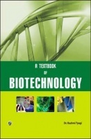 A Textbook of Biotechnology