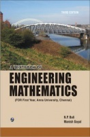 A Textbook of Engineering Mathematics(ANNA UNIVERSITY, CHENNAI) SEM-I