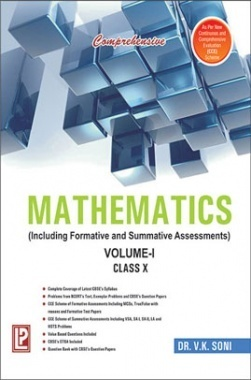 Comprehensive Mathematics Vol.I Class 10th New 2014