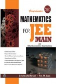 Comprehensive Mathematics for JEE (Main) and other Competitive E
