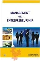 Management And Entrepreneurship