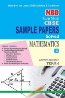 MBD Sample Paper Math 10  Term 1 CBSE (English Medium)