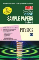 MBD Sample Paper Physics 12 CBSE