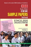 MBD Sure Shot CBSE Sample Papers Solved Class 9 English Language And Literature (Term-I) 2016