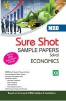 MBD Sure Shot CBSE Sample Papers Solved Class 12 Economics 2017