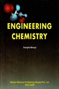 Engineering Chemistry Vol-I