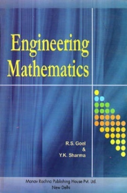 A Textbook of Engineering Mathematics-I