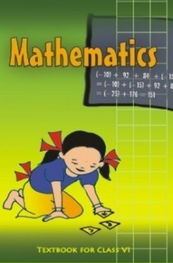 NCERT Mathematics Textbook for Class VI