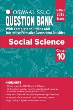 Oswaal SSLC Question Bank With Complete Solutions For Class 10th Social Science