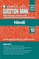 Oswaal SSLC Question Bank With Complete Solutions For Class 10th Hindi 3rd Language